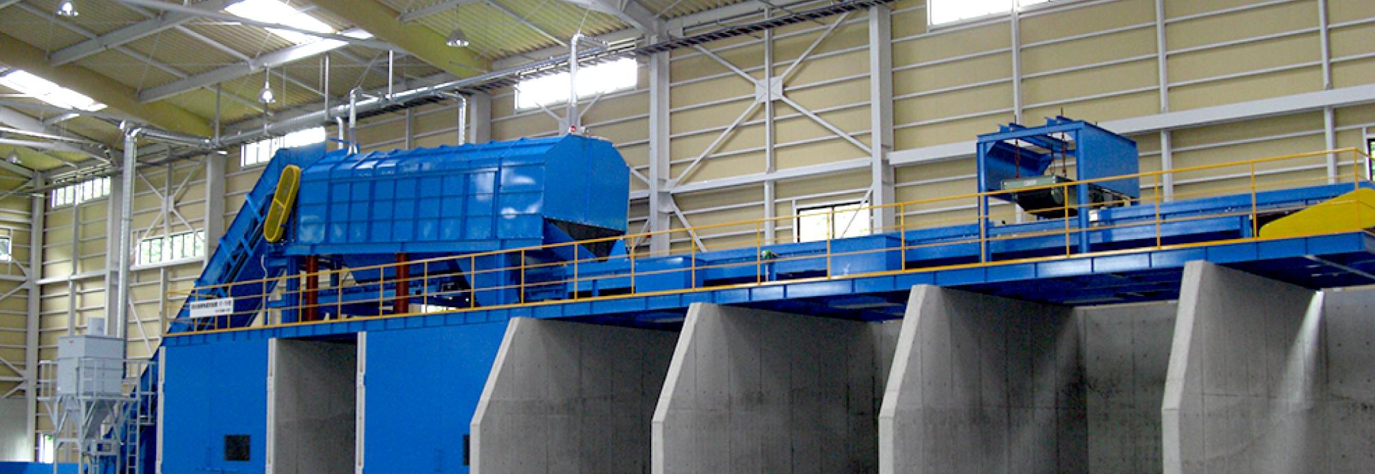 産業廃棄物中間処分業